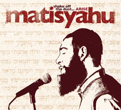 Matisyahu-Shake Off the Dust Arise (2004).jpg